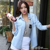 牛仔外套 2020夏季新款防曬衣女長袖韓版百搭寬鬆純棉牛仔襯衫女超薄款外套 西城