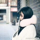 U型枕 便攜旅行飛機枕頭u形護脖子頸椎頸部靠枕可折疊護頸枕 晶彩生活