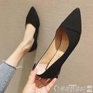 尖頭鞋 不累腳春夏舒適職業黑色尖頭平底鞋子大碼淺口單鞋工作軟底上班女 爾碩