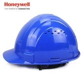 韋爾安全帽工地施工領導電工國標監理頭盔勞保建筑工程四季用