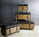 英倫美式復古收納凳換鞋凳坐凳國旗儲物門口穿鞋凳試衣間皮凳沙發CY『新佰數位屋』