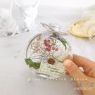 浮游花 禮盒永生花干花標本漂浮瓶小擺件閨蜜生日情人母親節日禮物交換禮物