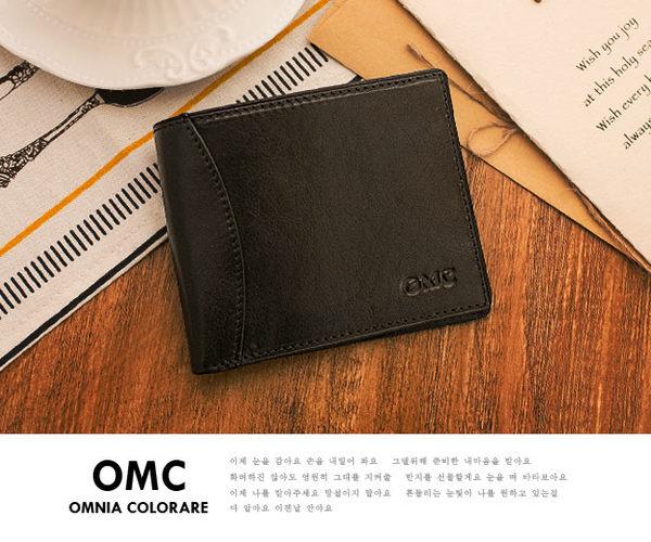 OMC - 韓系原皮工藝薄型真皮8卡左右翻短夾-黑