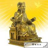 玄友 風水銅土地公神像擺件 土地婆佛像裝飾品家居工藝品擺設