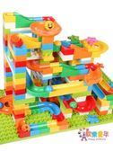 兒童大顆粒積木玩具legao大顆粒拼裝滑道軌道3-6周歲7-8-10男孩 XW