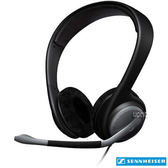 sennheiser 頭戴雙耳全罩式耳機麥克風(遊戲玩家型) PC-161