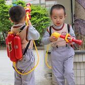 兒童夏天沙灘海邊玩水玩具消防員滅火救火背包抽拉高壓噴水槍水炮 igo