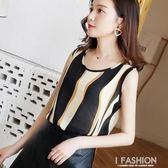 雪紡吊帶小背心女韓版夏季百搭打底無袖t恤短款內搭外穿氣質上衣-Ifashion