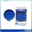 Glitter 3C耳機收納包 藍色