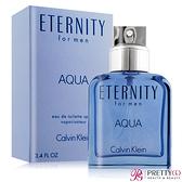 Calvin Klein CK Eternity AQUA 永恆之水男性淡香水(100ml)【美麗購】