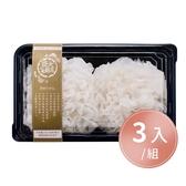 【亞大T8銀耳】台灣有機鮮採銀耳白木耳(300g*3入/組)