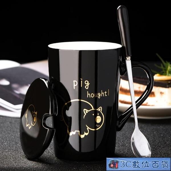 創意生肖可愛陶瓷杯子情侶水杯卡通馬克杯帶蓋勺咖啡個性潮流茶杯 3C數位百貨