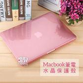 【飛兒】筆電 Macbook Pro 13/15 吋 touch bar 亮面 透明 保護殼 無鏤空 163