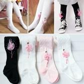 甜美《芭蕾舞女孩》針織保暖褲襪