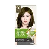 美吾髮植優護髮染髮霜-5G橄欖亞麻棕