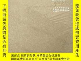 二手書博民逛書店罕見北京地下空間規劃《未拆封》Y12820 北京市規劃委員會、北