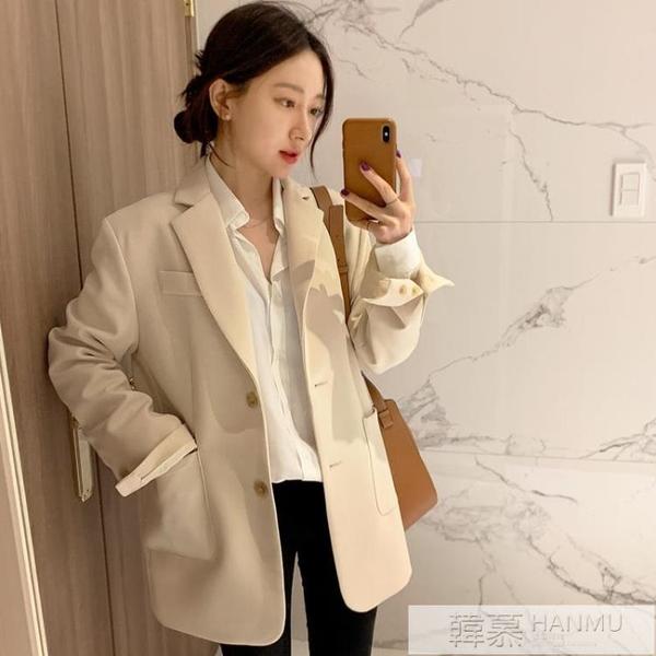 2020春秋新款米白色西裝外套女韓版休閒英倫風西服寬鬆顯瘦小西服 牛轉好運到