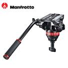 ◎相機專家◎ Manfrotto MVH502A 攝影油壓雲台 手把 可搭 546B 腳架 賞鳥 碗公型 錄影 公司貨