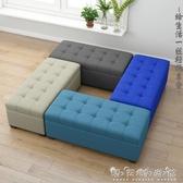 儲物凳歐式試換鞋凳服裝店長方形客廳沙發拼接凳臥室收納腳踏沙發WD 雙十二全館免運