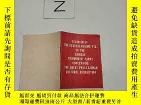 二手書博民逛書店decision罕見of the central commiti