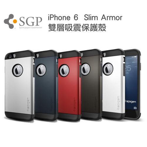 SGP iPhone 6 Slim Armor  保護殼 雙層吸震 4.7吋適用