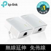 TP-LINK TL-PA4010 KIT AV500 微型電力線網路橋接器 雙入裝(Kit) 雙入組