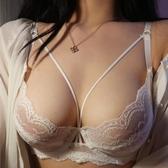開始綻放性感超薄綁帶美胸內衣套裝蕾絲透明收副乳文胸大碼聚攏女 阿卡娜