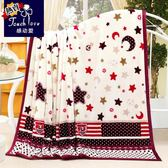 毛毯 薄款珊瑚絨毯子法蘭絨床單被子學生宿舍床墊單人雙人