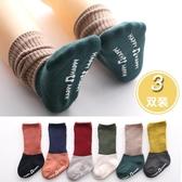 寶寶襪子春秋純棉松口男女童中筒襪堆堆襪防滑地板襪嬰兒學步襪