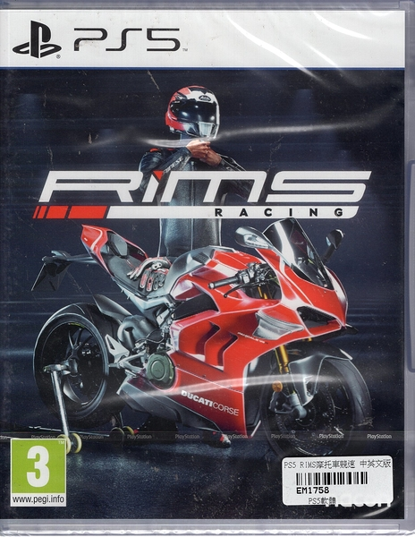 現貨 PS5遊戲 RiMS 摩托車競速 RiMS Racing 中文版【玩樂小熊】