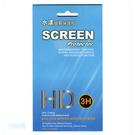 Sony Xperia 10 XA3 I4193 6吋 水漾螢幕保護貼/靜電吸附/具修復功能的靜電