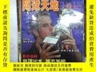 二手書博民逛書店網球天地罕見2000 06Y261116 出版2014