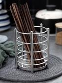 家用廚房304不銹鋼筷子筒筷子盒收納架