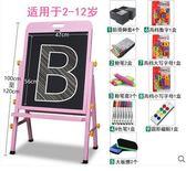 兒童實木畫板畫架雙面磁性小黑板支架式家用可升降白板畫畫寫字板tw【全館88折最後三天】
