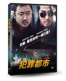 犯罪都市DVD(馬東石/尹啟相/趙在允/崔貴華)