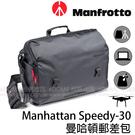 MANFROTTO 曼富圖 Manhat...
