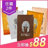 【任2件$88】戰神Mars 乳清蛋白(單包35g) 款式可選 【小三美日】