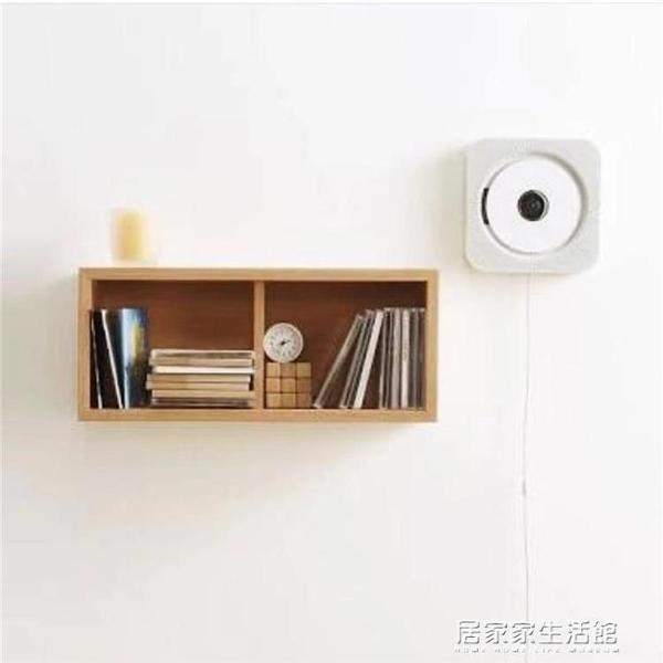 ins韓國白色cd專輯播放器房間裝飾 壁掛式唱片機藍芽音響音箱 居家家生活館