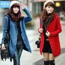 【V9648】shiny藍格子-冬搭穿著.純色麻花絨毛針織連帽外套
