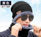 (黑五好物節)毛帽 冬天刷毛加厚青年正韓毛線帽秋冬季針織帽套包頭棉帽保暖潮 即將升價