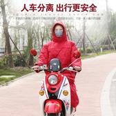 電動車擋風被冬季加絨加厚護膝騎車摩托車防風衣保暖電瓶車防水女 遇見初晴
