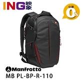【24期0利率】Manfrotto MB PL-BP-R-110 雙肩後背包 相機包攝影包 正成公司貨 Pro Light RedBee 15L