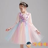 兒童連衣裙女童彩紗長袖刺繡蓬蓬裙表演主持中大童禮服【淘嘟嘟】