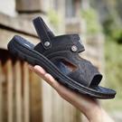 涼鞋男2021夏季新款兩用休閒真皮防滑防汗中年沙灘涼拖鞋男士外穿 依凡卡時尚