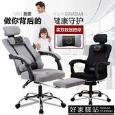 電腦椅 網布電競椅 職員辦公椅家用網吧人體工學升降旋轉可趟座椅