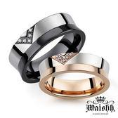 Waishh玩飾不恭【情投意合】珠寶白鋼戒指/情侶對戒【單只價】