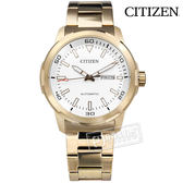 CITIZEN 星辰表 / NH8373-88A / 自動上鍊 日期星期 夜光 日本機芯 機械錶 不鏽鋼手錶 銀x鍍香檳金 42mm