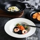 西餐盤 舍里螺紋陶瓷草帽盤菜盤意大利面西餐盤子深口湯盤家用深盤沙拉盤 【99免運】