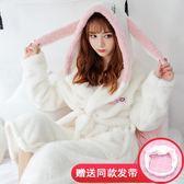 珊瑚絨睡袍女秋冬季加厚加長款法蘭絨浴袍甜美可愛保暖家居服睡衣