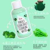 韓國Prreti 綠意植萃卸妝水250ml 蔬果卸妝水【YES 美妝】